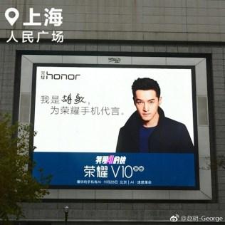 Huawei-Honor-V10