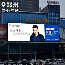 Huawei-Honor V10