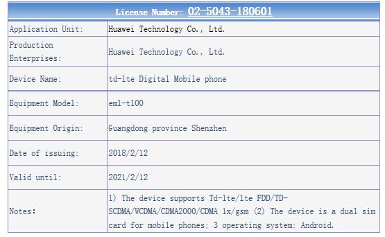 Huawei EML-T100