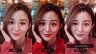 Xiaomi redmi-s2-Selfies