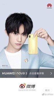 huawei-nova3-Weibo-