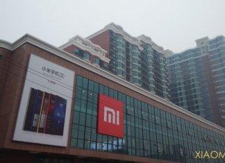 veduta esterna degli uffici Xiaomi