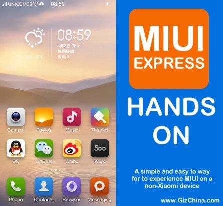 MIUI Express