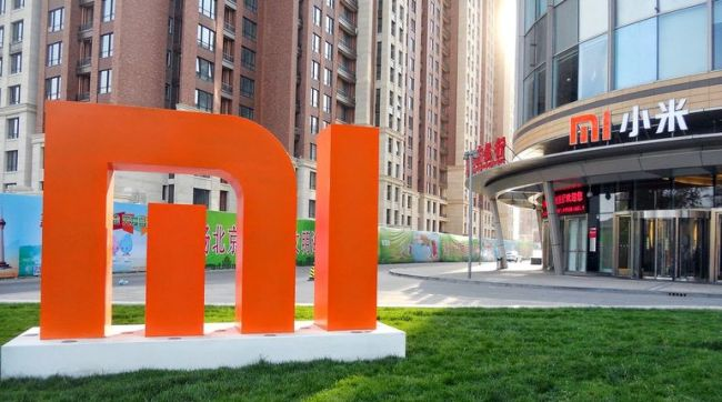 Λογότυπο Xiaomi