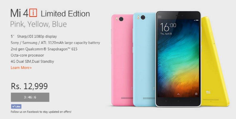 Xiaomi Mi4i Limited Edition