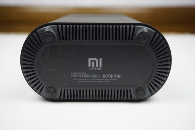 Xiaomi Mi Wireless Nas