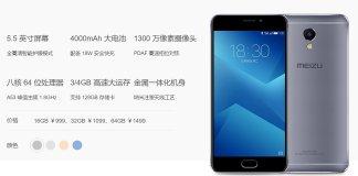 Meizu M5 Note aumeto prezzo