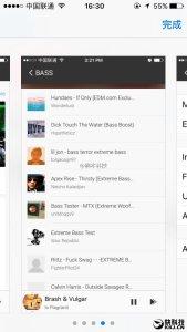Meizu Gravity app
