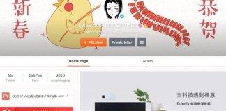 Meizu Smart Home