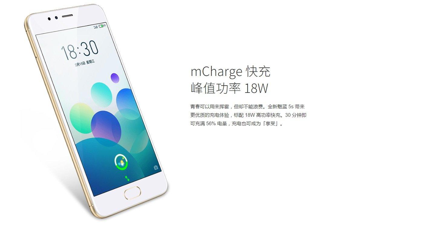 Date un'occhiata al nuovo speaker portatile da 25$ di Meizu
