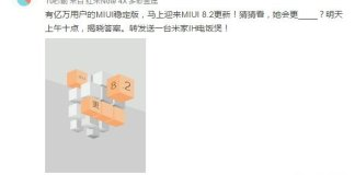 Xiaomi MIUI 8.2 Stabile
