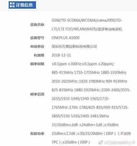 OnePlus, nuove informazioni su OnePlus 5