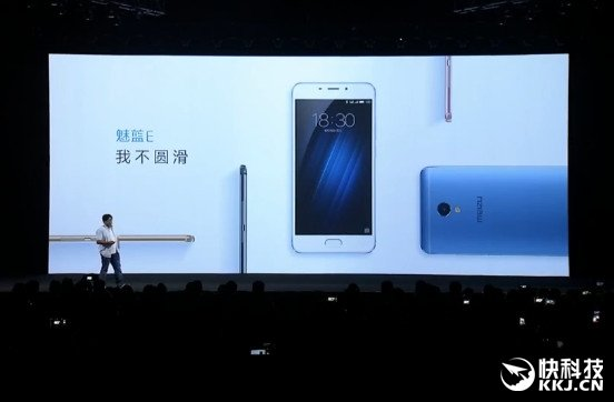 Meizu E2, primo smartphone con flash 4-LED