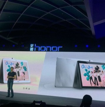 Honor 2 Play Tablet