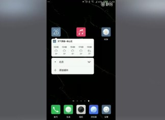 nubia z17 force touch
