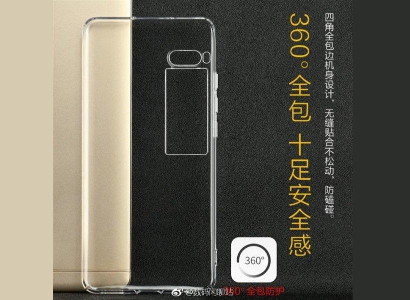 Meizu Pro 7: da Luglio, con e-ink