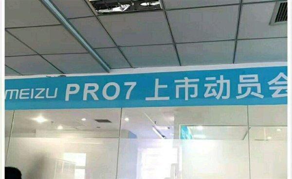 Meizu PRO 7 data presentazione (1)