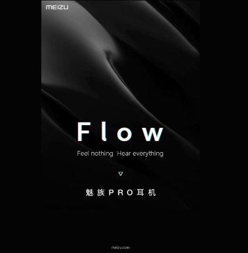 meizu flow cuffie