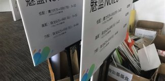 Meizu M6 Note KJuma Qualcomm MediaTek