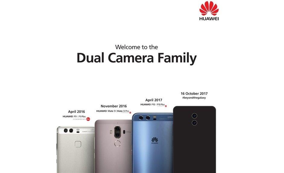 Ufficiale video teaser di Huawei Mate 10 mostra la doppia fotocamera Leica