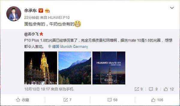 Huawei Mate 10 avrà una batteria da 4.000 mAh