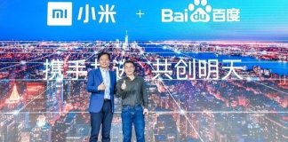 xiaomi baidu internet of things