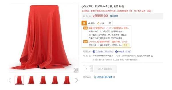 Xiaomi Redmi Note 5 preordine