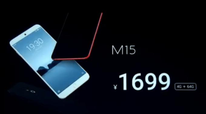 Meizu 15: la serie di dispositivi per festeggiare il compleanno dell'azienda