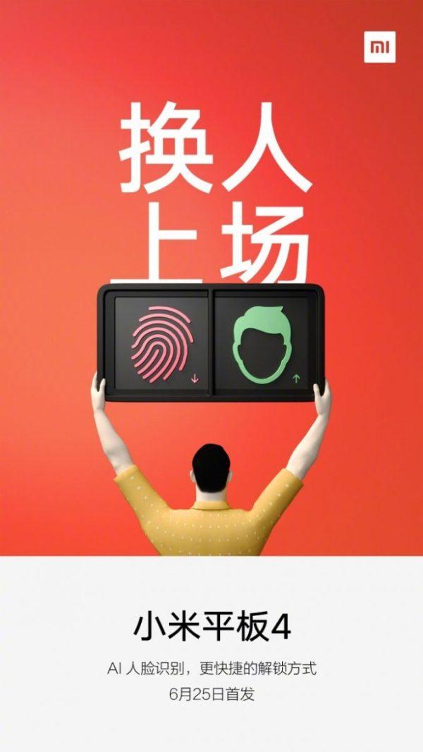 xiaomi-mi-pad-4-face-unlock-teaser-prezzo-specifiche