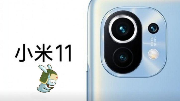 Quanto costa Xiaomi Mi 11 Pro | Quando esce | Dove comprare | Prezzo -  GizChina.it