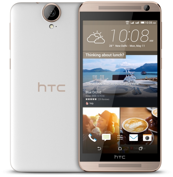 HTC One E9+ Dual SIM Arrives In India