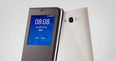 Huawei 6-Inch Ascend GX1 Officially Announced