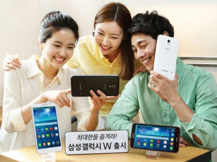 Samsung Announces 7-inch Galaxy W Android Smartphone