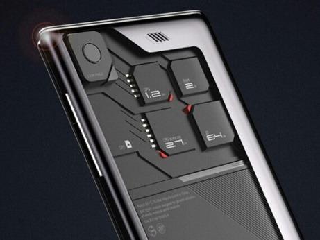 zte-modular-phone