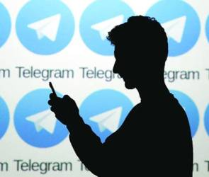 Telegram two step authentication