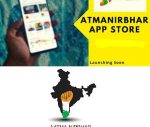 Atmanirbhar App store