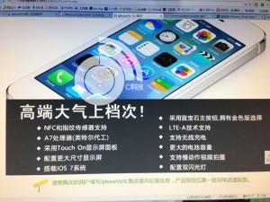 iphone 5s screen