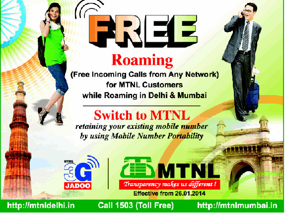 mtnl roaming
