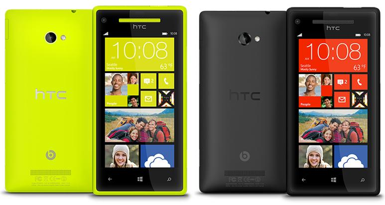 htc windows 8.1 gdr1 update