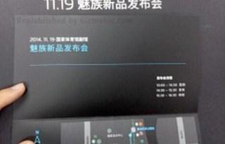 mx4 pro release date