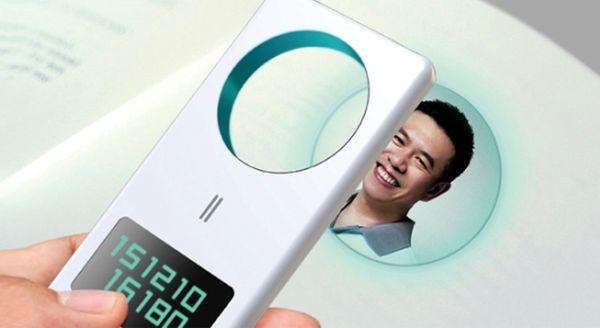 E phone