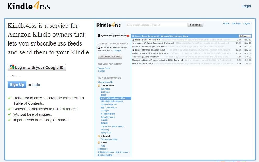 kindle4rss