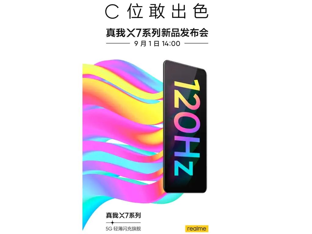 Poster realme X7 series
