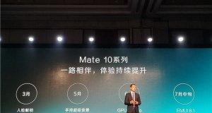 Huawei Mate 10 to get GPU Turbo with EMUI update