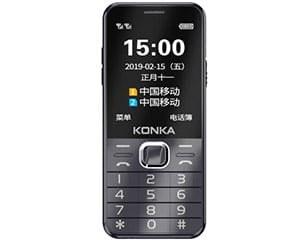 Konka U10