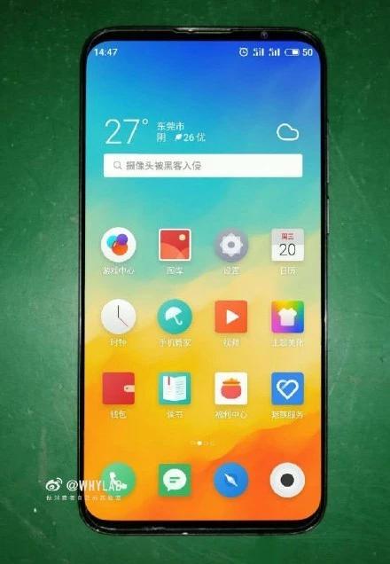 Meizu 16s Release