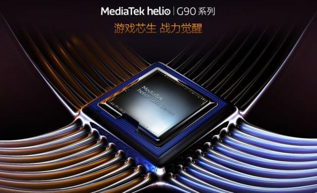 MediaTek Gaming processor