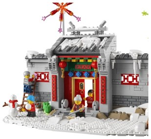 LEGO Story of Nian 80106 - House working