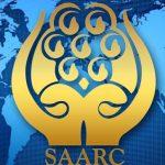 533299 saarc summit e1522263649705 general knowledge