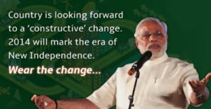 Government schemes for Development